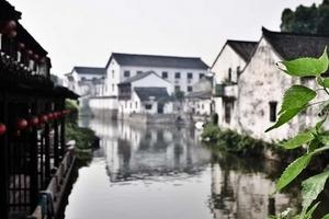 【五一】厦门到上海+苏州+杭州+绍兴+乌镇4日游_厦门国旅