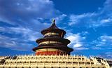【5-6月】厦门到北京VIP25人精品双飞5天-厦门旅行社