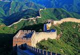 【国庆】厦门到北京悠然自得住国际五星5日游_厦门国旅