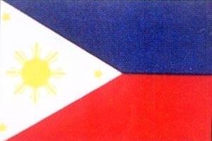 菲律宾旅游签证|厦门签证服务|厦门办理签证