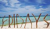 【初二】厦门到菲律宾长滩岛&马尼拉悠闲五日游_厦门国旅