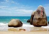 【国庆】厦门到海南南山+兴隆热带植物园+天涯海角5天厦门国旅