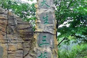 【8月】国旅厦门到重庆武隆天生三桥+仙女山+解放碑双飞5日游