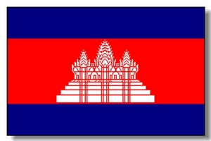 柬埔寨三个月单次旅游签|厦门签证服务|厦门办理签证