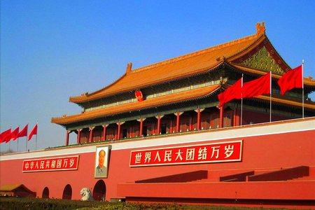【6月】厦门到北京+天津双飞5日游_厦门国旅
