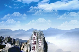 【春节】厦门到青岛、威海、蓬莱、济南、曲阜、泰山双飞5日纯玩