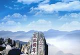 【4月】厦门到山东济南/曲阜/皮影戏/泰山双飞3日游_