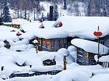 【寒假春节】厦门到东北雾凇长廊长白山雪乡哈尔滨6天_厦门国旅