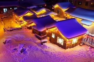 【11-12月】厦门到哈尔滨亚布力雪乡温泉纯玩5日游厦门国旅
