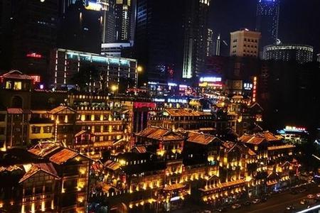 【9-10月】厦门国旅到重庆武隆天生三桥、解放碑双飞5日游