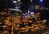 【11月】厦门到重庆洪崖洞+轻轨穿楼+武隆天坑五日-厦门国旅