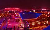 【春节】厦门到哈尔滨雪乡、亚布力冰雪世界冰雕五日游-厦门国旅