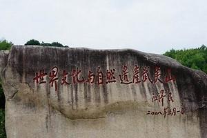【1月】厦门国旅到天游峰+九曲溪+虎啸岩、一线天四星纯玩3日