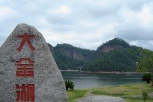 【9-12月】厦门到大金湖+上清溪+尚书第+地博苑2日游