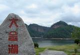 【4月】厦门旅行社到大金湖+寨下大峡谷+上清溪漂流双动2日游