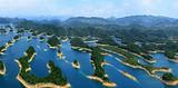 【暑假】厦门到黄山西海大峡谷、千岛湖、宏村四日游-厦门国旅