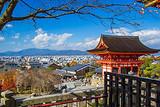 【11月】厦门到日本东京富士山箱根京都大阪6日游_厦门国旅