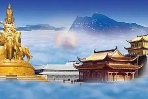 【8月】厦门到成都乐山大佛峨眉山都江堰熊猫乐园6日游厦门国旅