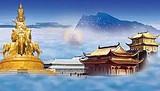 【9月】厦门到成都熊猫基地峨眉山乐山都江堰5日游_厦门国旅