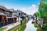 【1月】厦门到杭州西湖+西溪湿地+情迷西塘+夜宿乌镇3天