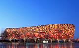【5-6月】厦门到北京八达岭长城挂牌三星五日游-厦门国旅