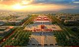【国庆】厦门到北京VIP顶级北京五天国际五星_厦门国旅