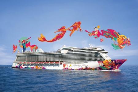 【4月18日】厦门出发坐游轮到香港+澳门+珠海6日游厦门国旅