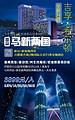 【3月】厦门到马来西亚+新加坡高品质5日游_厦门国旅