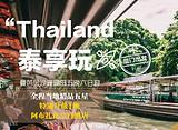 【12月】厦门到泰国曼谷+芭提雅金沙珊瑚岛六日-厦门国旅