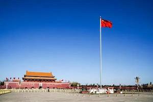 【5月】国旅厦门到北京天安门广场+故宫+八达岭长城双飞5日游