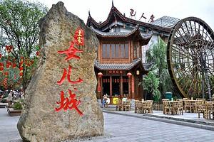 【暑假】厦门到湖北恩施大峡谷+清江+女儿城双飞5日游厦门国旅