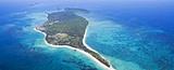【9-10月】厦门到马来西亚元气沙巴+美人鱼岛六天-厦门国旅