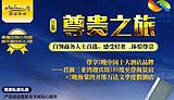 【9月】厦门到海南三亚尊贵轻奢5日游_厦门国旅