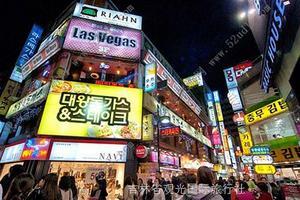 韩国旅游 首尔一地3+2日游 (商务) 一天半自由活动