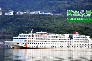 游重庆夜景最好最大的游轮_黄金游轮重庆夜景游船票价格