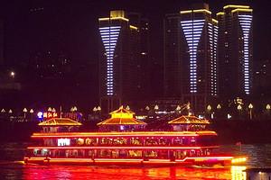 |重庆两江夜景游|满江红号夜景游船_夜景两江游船票预订