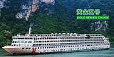 长江三峡旅游路线_ 三峡旅游攻略