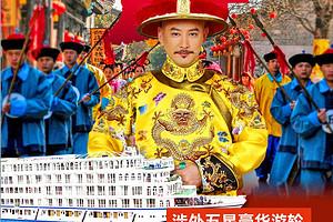长江三峡五星游船-长江维多利亚系列【维多利亚7号五星】四日游