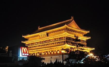 跟團游>古都西安,大明宮,兵馬俑,雙街美食淘寶,乾陵,法門寺2飛5日圖片