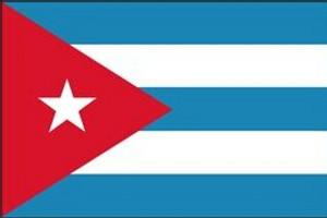 古巴個人旅游簽證