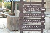 【尊享大连】旅顺 金石滩休闲二日游(零购物,零自费)