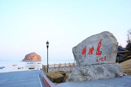 【尊享大连】旅顺 棒棰岛 老虎滩二日游(零购物,零自费)