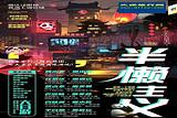 【成都半懒主义】宿春熙路、黄龙溪、打卡网红店2飞6日半自助游