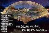 【邂逅江南】踏春扬州、水乡乌镇、经典园林、船游西溪湿地6日游