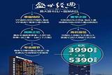 【盛世典范VIP】洱海私人游船、房车营地BBQ宿安宁温泉6日