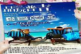 【品玩普吉】潜水圣地斯米兰双体帆船出海网红泰feel餐厅6日