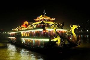 重庆两江夜景游金碧皇宫号