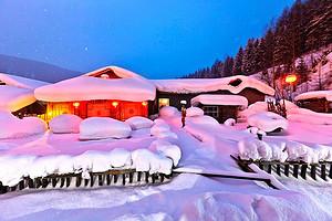 美丽冰城哈尔滨、亚布力滑雪、童话世界-雪乡双飞5日游