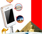 埃及阿联酋_漫游超人_机场国际wifi_出租