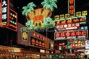 香港 情怀在港遇见你 双动四日